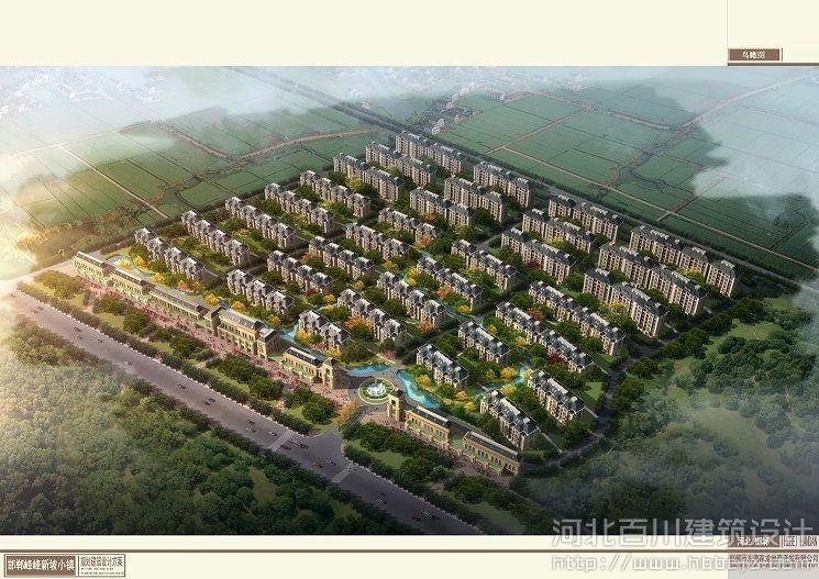 凤凰新城住宅小区