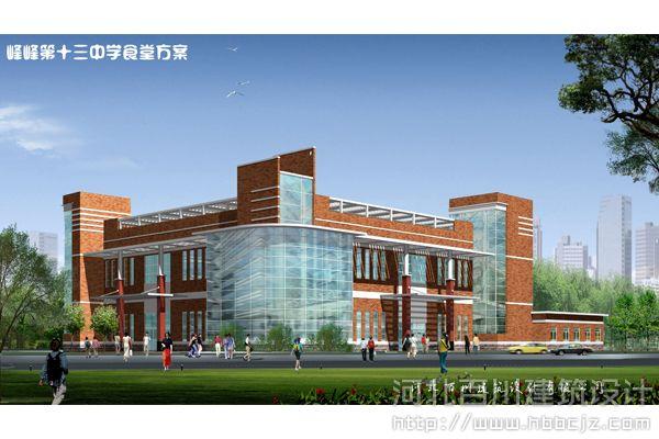 峰峰第十三中学食堂