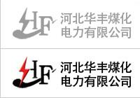 河北华丰煤化电力有限公司