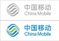中国移动通迅集团邯郸分公司